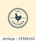 Premium chicken logo. Labels, badges and design elements. Retro style. Vector Illustration. 55988162