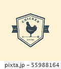 Premium chicken logo. Labels, badges and design elements. Retro style. Vector Illustration. 55988164
