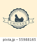 Premium chicken logo. Labels, badges and design elements. Retro style. Vector Illustration. 55988165