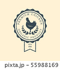 Premium chicken logo. Labels, badges and design elements. Retro style. Vector Illustration. 55988169