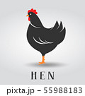 Premium chicken logo. Labels, badges and design elements. Vector Illustration. 55988183