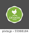 Premium chicken logo. Labels, badges and design elements. Organic style. Green eco chicken stickers 55988184