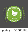 Premium chicken logo. Labels, badges and design elements. Organic style. Green eco chicken stickers 55988185