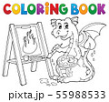 Coloring book painting dragon theme 2 55988533