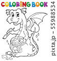 Coloring book painting dragon theme 1 55988534