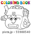 Coloring book happy schoolbag topic 2 55988540