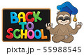 Back to school design 9 55988545