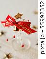 クリスマス・イメージ 55992352