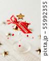 クリスマス・イメージ 55992355
