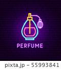 Perfume Neon Label 55993841