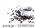 Cup with coffee bean on white 55995244