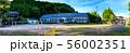 能古見小学校浅浦分校閉校 歴史的記録 パノラマ 【佐賀県鹿島市 】 56002351
