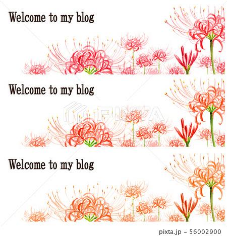 ブログ用ヘッダ画像ヒガンバナ3種類セット 56002900