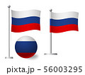 russia flag on pole and ball icon 56003295