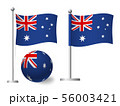 Australia flag on pole and ball icon 56003421