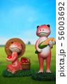 農家のミニチュアカエル 56003692