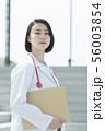 医療イメージ 56003854