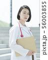 医療イメージ 56003855