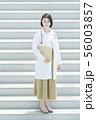 医療イメージ 56003857