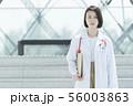 医療イメージ 56003863