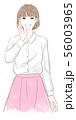 呼びかける女の子 56003965