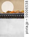 韓国 フェンス 塀 56006538