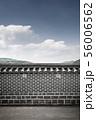 韓国 伝統家屋 フェンス 56006562