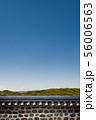 韓国 伝統家屋 フェンス 56006563