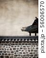 韓国 韓屋 伝統家屋 56006570