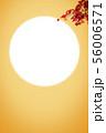 月 木の枝 紅葉 56006571