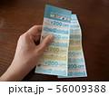 クーポン券,割引,お得,レジ 56009388