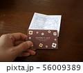 ポイントカード,スタンプカード,割引,お得 56009389