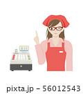 スーパーの女性店員とレジ 56012543