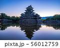 松本城 朝 【長野県】 56012759