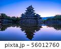 松本城 朝 【長野県】 56012760