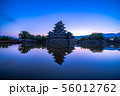 松本城 朝 【長野県】 56012762