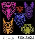 Set of polygonal head animals. Polygonal logos. Geometric set of OWL, Crocodile, Lynx, Dog, Jaguar 56013028