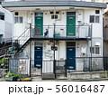 アパート 56016487