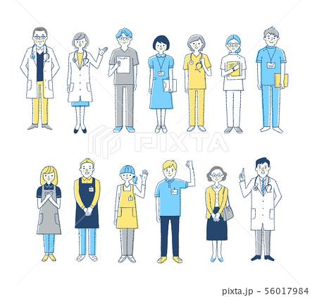 医療福祉 人物セット ブルー 56017984