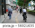 自転車通勤 56021635
