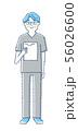 スクラブ 医療従事者 男性 56026600