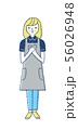 エプロン 女性  56026948
