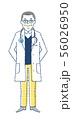 白衣 医療従事者 男性 56026950