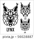 Lynx and cats - animal heads icons. Vector geometric illustrations of wild life animals. 56028887