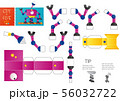 Cut and glue robot toy vector illustration, 56032722