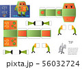 Cut and glue robot toy vector illustration. Paper 56032724