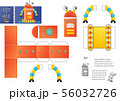 Cut and glue robot toy vector illustration, 56032726