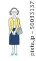 ケースワーカー 女性 56033137