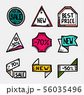 Set of colorful hand drawn sale tags. Best price, new, sale, discount and other labels. Paper 56035496