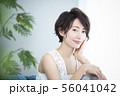 女性 ビューティー 56041042